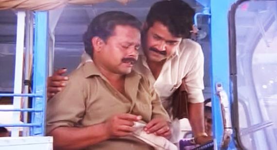 Good: (Malayalam) Varavelpu (1989) | Good Tamil Films
